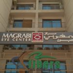 Magrabi Eye Center – El-Maadi