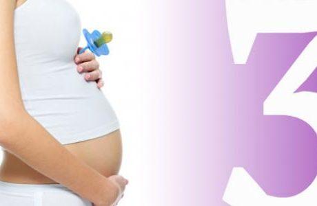 كل ما تريدين أن تعرفيه عن الشهر الثالث من الحمل