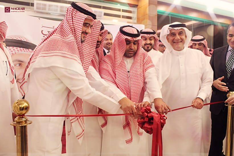 افتتاح مركز مغربي للعيون والأسنان بالخرج