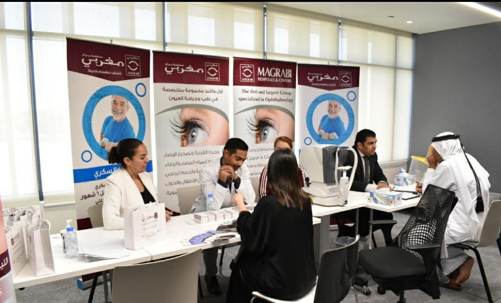 Magrabi Abu Dhabi examines the Eyesight of Tabreed company employees