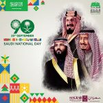 Magrabi Celebrates the 90th Saudi National Day
