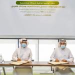 مغربي تتعاون مع وزارة الصحة